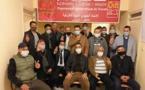 المنظمة الديمقراطية للشغل بالناظور تعلن عن افتتاح مقرها الجهوي الجديد
