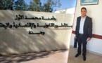 سليل إقليم الدريوش محفوض حجيو أستاذا جامعيا جديدا بكلية العلوم القانونية بوجدة