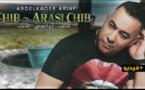 الفنان عبد القادر أرياف يصدر إزران ناريف شيب أراسي شيب