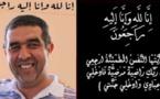 حزب الاستقلال بجهة الشرق يفجع في القيادي شكيب بنعامر إثر حادثة سير مروعة