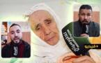 نشطاء بأزغنغان يجمعون 13 مليون سنتيم لفائدة عجوز متخلى عنها