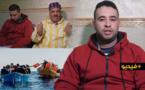 """مآسي الهجرة.. شهادة صادمة لشاب """"رأى الموت"""" في رحلة البحث عن حياة أفضل في أوروبا"""