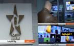 """شاهدوا.. روبرتاج خاص عن قناة """"تمازيغت"""" ودورها في ترسيخ الهوية الأمازيغية"""