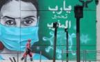 تسجيل 1138 إصابة جديدة و29 وفاة بفيروس كورونا في المغرب خلال يوم واحد