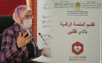 """""""بلادي فقلبي"""".. إطلاق منصة لتعزيز التواصل مع أفراد الجالية المغربية بالخارج"""