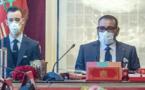 بعد إشرافه على إستراتيجية التلقيح.. توقعات بأن يترأس الملك محمد السادس انطلاق عملية التلقيح