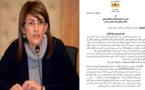 """النائبة البرلمانية ليلى أحكيم تكشف """"خروقات كارثية"""" بمديرية التعليم بالناظور"""