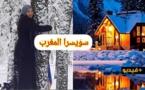 """""""سويسرا المغرب"""".. ناظورية تشارك رحلتها إلى إفران للاستمتاع بالثلوج"""
