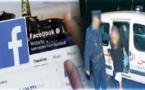 إعلان تجاري على الفايسبوك يقود فتاة عمرها 18 سنة إلى الاعتقال