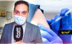 شاهدوا.. الدكتور برحيلي يشرح للناظوريين طريقة الاستفادة من عملية التلقيح المضاد لفيروس كورونا