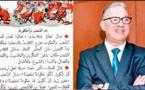 """رشيد صبار يكتب """"الشعب والحكومة"""": قراءة الواقع من خلال قصة أحمد بوكماخ"""