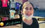 """جولة مع الفلوكر الناظورية """"رانيا"""" تكشف كيف أثرت الأزمة على جوطية الناظور"""