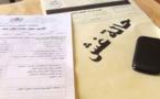 مثير.. ضبط مستشار جماعي بإحدى جماعات الدريوش يغش في الامتحانات الإشهادية