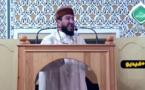 بالريفية.. الداعية محمد بونيس يخطب في كيفية الاستعداد لشهر رمضان المبارك