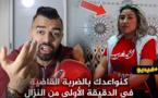 شاهدوا.. هشام الملولي يقبل تحدي ملاكمة مغربية مقابل مليون سنتيم