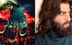 شخصية طارق بن زياد تثير الجدل بين المغاربة والجزائريين