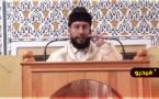 ما هي أهدافنا في رمضان ؟.. عنوان خطبة منبرية للداعية الناظوري محمد بونيس