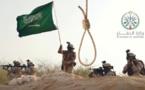 """السعودية تنفيذ حكم الإعدام في حق ثلاثة جنود بسبب """"الخيانة العظمى"""""""