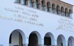 قطاع التعليم العالي ينفي خبر المصادقة على مشروع قانون خاص