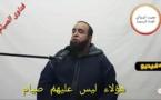 الممنوعون من الصيام : من هم الذين لا يجب عليهم الصوم في رمضان؟