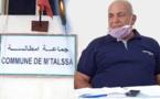 وفاة رئيس جماعة امطالسة بوزيان الزياني بعد أشهر من وفاة القيشوحي