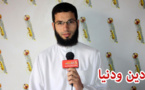 فضائل القران الكريم عنوان حلقة دين ودنيا مع الأستاذ علي قمري