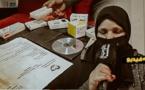 أزواغ نادية.. فقيرة من العروي تناشد المحسنين لإجراء عملية جراحية على القلب