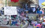 تخفيضات خيالية لدى بوتيك محمد لبيع ملابس الأطفال إلى غاية عيد الفطر