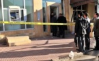 موظف بوكالة بنكية يسرق صندوقها ويبلغ الشرطة