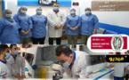 مختبر الريف للتحليلات الطبية ينال شهادة الإيزو العالمية لجودة خدماته