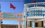 ثانوية مولاي اسماعيل وكلية سلوان ينظمان أيام دراسية حول الاقتصاد والمقاولة بإقليم الدريوش