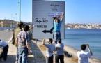 منظمة العدل تطالب الأمم المتحدة ومجلس الأمن بفتح ملف سبتة ومليلة المحتلتين