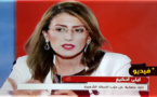 الإذاعة الأمازيغية تستضيف البرلمانية ليلى أحكيم للحديث عن القاسم الانتخابي ورهانات الاستحقاقات المقبلة