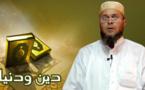 الشيخ أحمد الزكاني يتحدث عن ليلة القدر والعلم الحديث