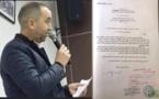 """بعد الطاوس.. نجيب بوعيش يستقيل من عضوية المجلس الوطني لحزب """"البام"""" بميضار"""