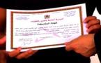 تلميذين من إقليم الحسيمة يحصدان الرتبة الأولى والثالثة في مباراة وطنية للرياضيات