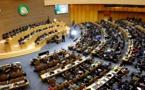 رسميا.. إسرائيل تنضم إلى عضوية الاتحاد الإفريقي بصفة مراقب