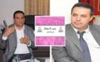 حزب الاستقلال بالناظور يختار المحامي ميمون الجملي مرشحا له في الانتخابات الجماعية