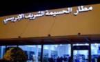 مطار الشريف الإدريسي بالحسيمة يسجل تراجعا في حركة النقل بنسبة تفوق 40 في المائة