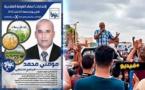 وسط ترحيب كبير.. المومني ينزل بثقله في أول أيام الحملة الانتخابية للغرفة الفلاحية بجماعات بني بويحيي