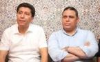 """مجعيط يقود """"البام"""" بإقليم الناظور من أجل الحصول على مقعد برلماني ورئاسة الجماعة"""
