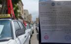 مهنيو سيارات الأجرة بالناظور يرفضون قرار الحكومة القاضي بتقليص عدد الركاب