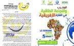المغرب و النجاعة الطاقية في القارة الإفريقية.. جمعية سمايل تعلن عن تاريخ انطلاق فعاليات الأسبوع الأخضر