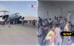 شاهدوا... سقوط أشخاص من طائرة عسكرية أميركية عقب إقلاعها من مطار كابل