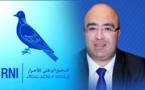 التجمعي هشام الصغير: قررت عدم الترشح وكيلا لأية لائحة للانتخابات العامة المقبلة