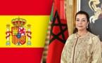 صحيفة إسبانية تكشف عن قرب عودة السفيرة المغربية إلى مدريد