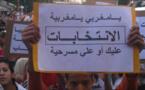 من بينهم فتاة.. توقيف أربعة أشخاص نظموا مظاهرة تدعو لمقاطعة الانتخابات