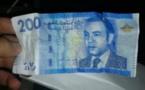 اعتقال شابين متورطين بتزوير أوراق نقدية من فئة 200 درهم