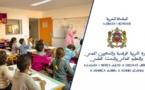 وزارة التربية الوطنية تغير جدولة العطل والامتحانات