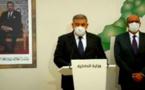 رسميا.. التجمع الوطني للأحرار يتصدر الانتخابات البرلمانية بالمغرب